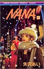 マンガ「ナナ」
